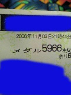 06-11-03_21-52.jpg