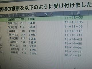 07-04-08_15-20.jpg