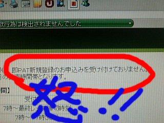 をぃ!.jpg