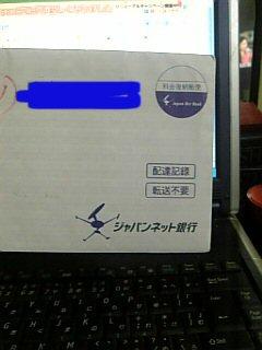 (・∀・).jpg