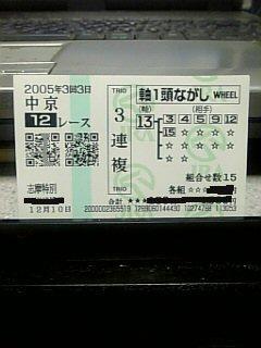 05-12-12_15-.jpg