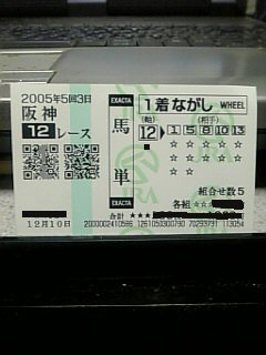 05-12-12_15-1.jpg