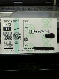 05-12-12_4.jpg