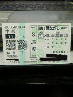 05-12-12_6.jpg