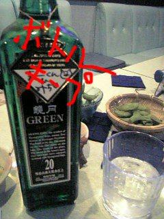 ボトルキープ 1.jpg
