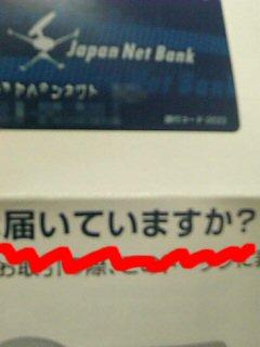 え?え?え?.jpg
