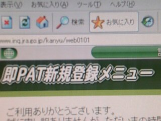 よっしゃ!.jpg