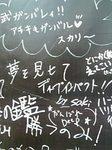 saki・作.jpg